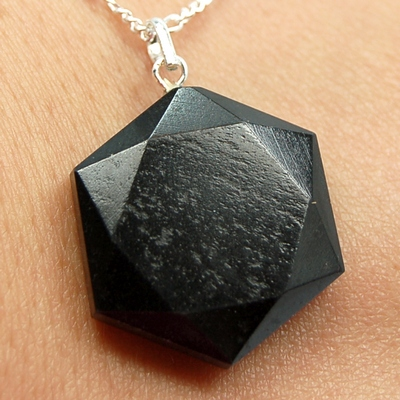 Discontinued - Black Agate Star of David Pendant (India)