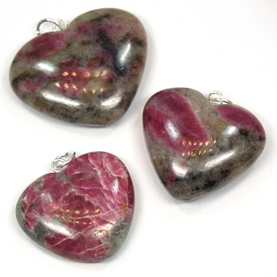 Discontinued - Ruby in Feldspar Heart Pendant (India)