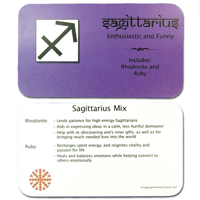 Mix - Tumbled Sagittarius Mix (Zodiac) - 2 piece Set w/Pouch