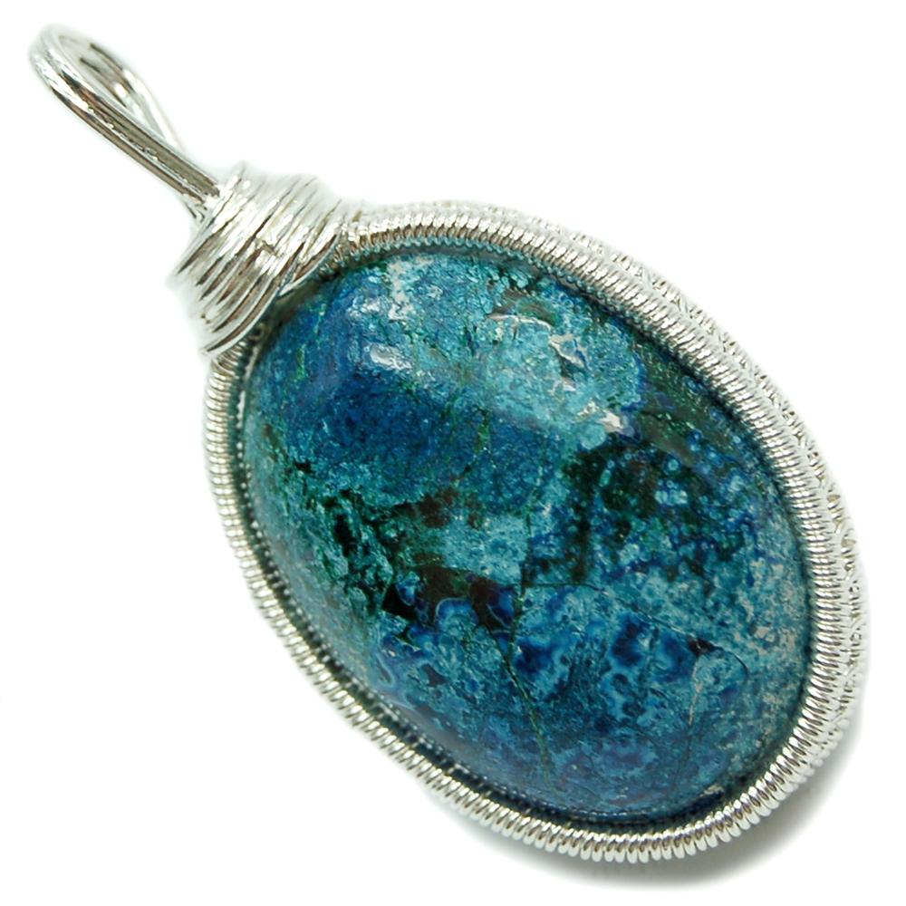 Pendants shattuckite cabochon wire wrap pendant india pendants shattuckite cabochon wire wrap pendant india shattuckite healing crystals aloadofball Choice Image